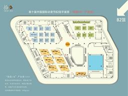 2014 杭州 动漫节 中国 杭州 国际 动漫 展 展馆信息