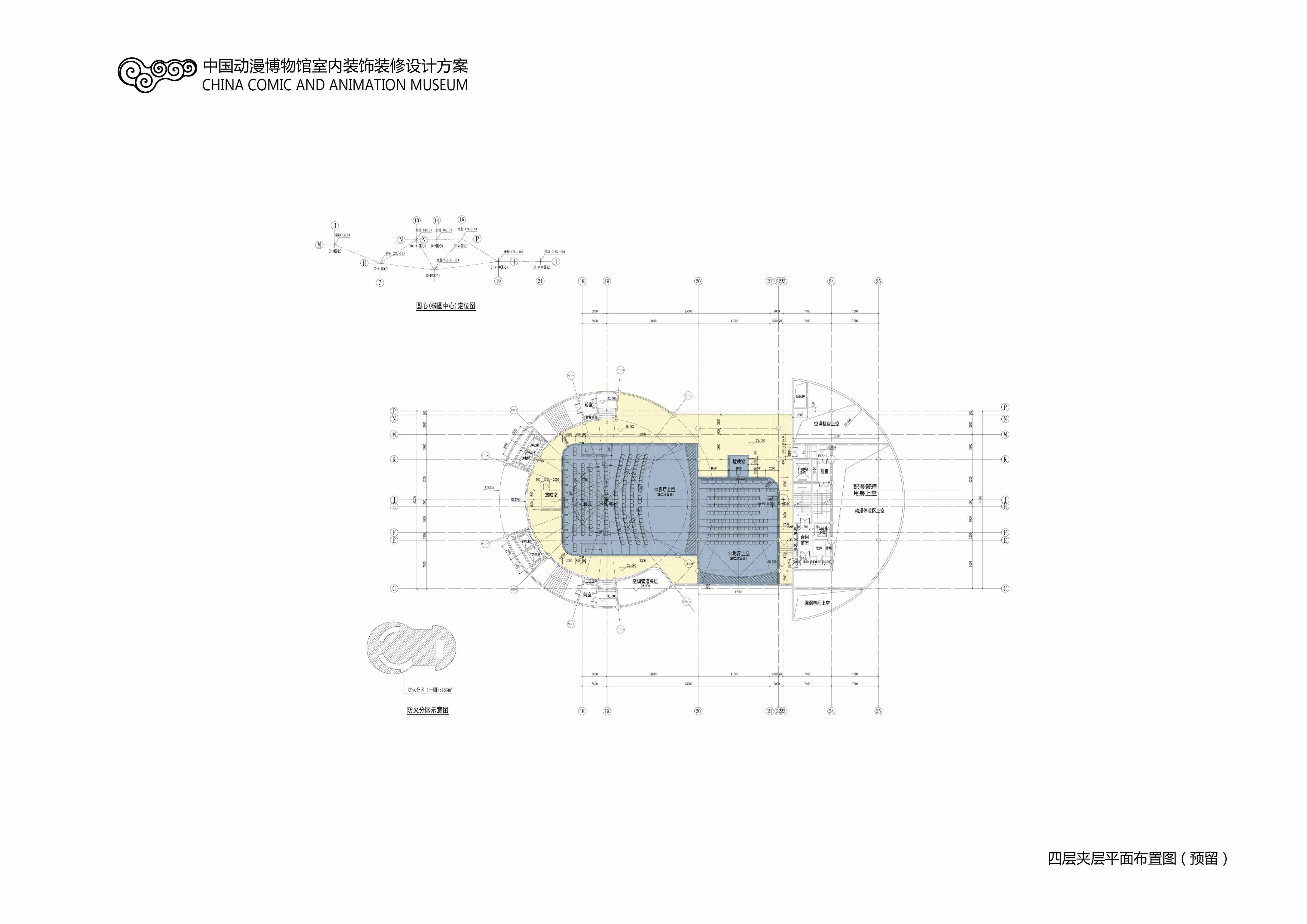 中国动漫博物馆平面图四层夹层