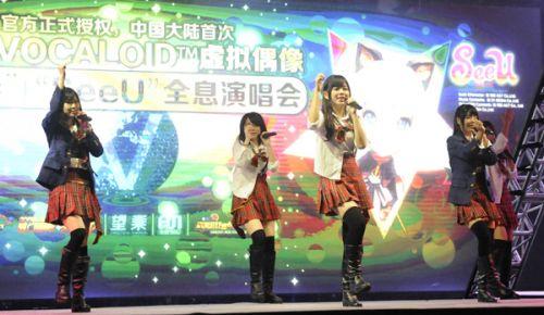 全息演唱会上,女子团体表演动漫歌曲