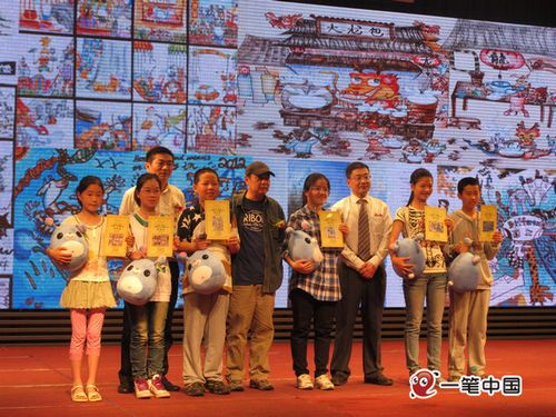 未来之星闪耀-第七届国际杯漫画少儿漫画大建筑天眼的图片